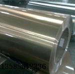 厂家供应散热铝带1060H24 可加工