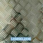 現貨直銷5052防滑鋁板 指針型