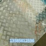 0.1mm拉丝彩涂铝板