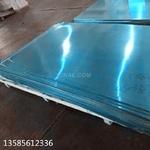 現貨批發5754/5052/6061/鋁板