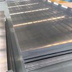 厂家直销镜面铝板 进口铝板
