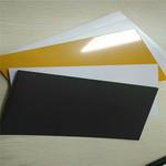 氧化鋁板廠  專業氧化古銅色鋁板