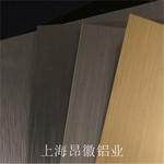 4.0mm拉丝铝板