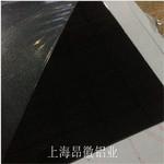 0.4mm黑色氧化鋁卷