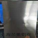 0.6mm黑色氧化鋁卷