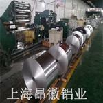 上海0.5拉丝铝卷厂家