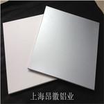 濟南氧化鋁板廠家