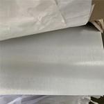 金華拉絲鋁板廠家