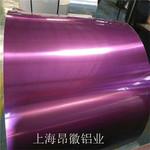 阳极铝氧化 铝阳极氧化 彩色氧化