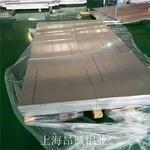 供应铝合金板 拉伸板  6061铝板加工
