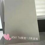 昆山氧化鋁板廠家