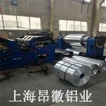 供應優質6061鋁板 亮面板
