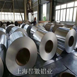 合金铝板批发 1060铝带现货