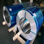 铝卷1060批发 上海铝带厂家