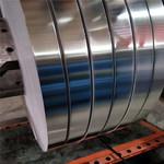 5052铝卷现货批发