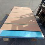 6061供應鋁板規格齊全帶材