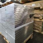 花纹铝板厂家铝板与铝塑板的区别