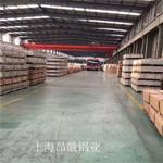 上海壓型鋁板加工瓦楞