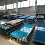 6061热处理铝板 高强度耐磨铝板