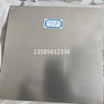 上海氧化鋁板廠