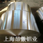 铝单板厂家5252分切铝板