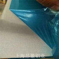 陽極氧化鋁板5052 可加工剪板