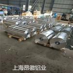 O态5052铝镁合金铝卷