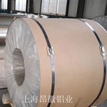铝单板厂家 1060铝卷价格