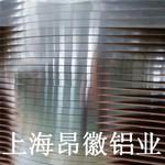 供应合金铝板 铝板价格 彩涂铝卷