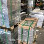 5052超寬鋁板價格低