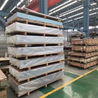 5754合金铝板厂家