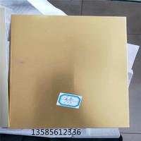 上海昂徽 鋁硬質氧化