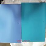 鋁氧化藍色