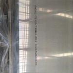 上海铝板幕墙加工