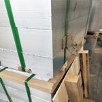 2A12合金鋁板廠家