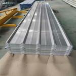 3003防锈瓦楞铝板