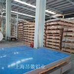 上海覆膜鋁板加工
