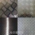 上海昂徽鋁業-鋁板-花紋鋁板