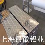 5052花纹铝板多少钱一吨