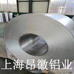 供應鋁卷 鋁帶 鋁箔