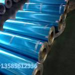 销售5052铝合金 防锈铝板