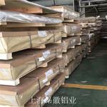 供應防滑鋁板 5052鋁卷價格