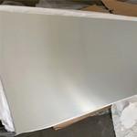 1060拉絲鋁板
