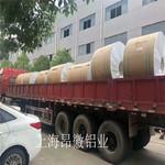 供应5754铝板 5083铝板等各种铝板