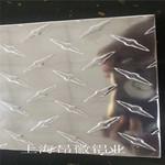 防滑鋁板 壓花鋁板 花紋鋁卷等產品
