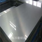 加工5052铝合金板产品