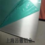 供应铝合金板 镜面铝板