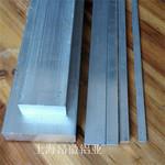 銷售5052鋁合金板材料