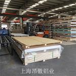 上海超寬鋁板批發