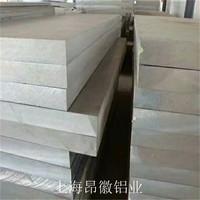 6063铝板批发